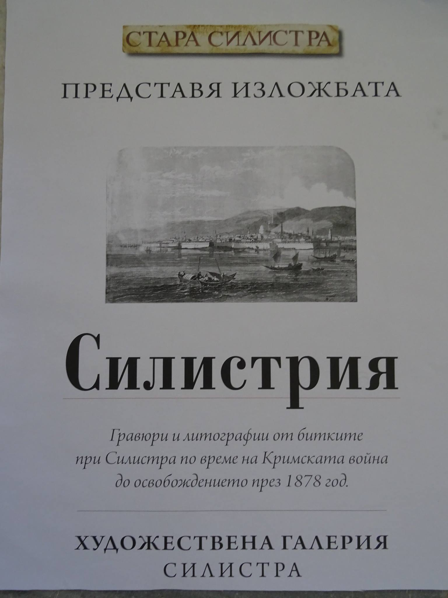 image 4567