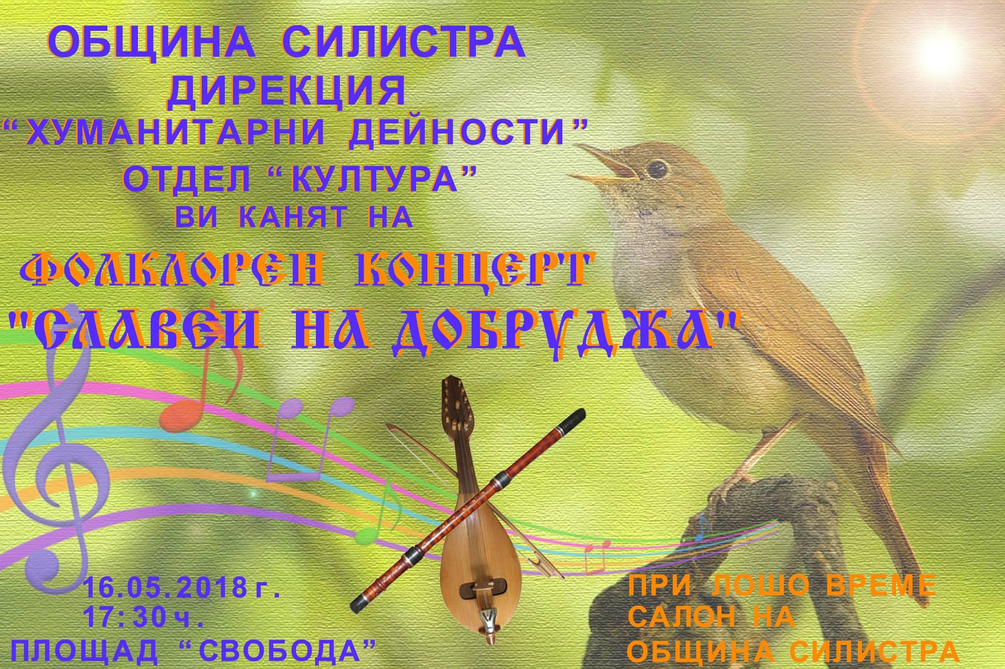 image 5378