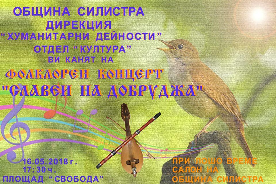 image 5404