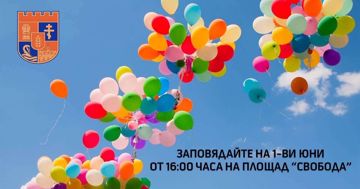 image 5438