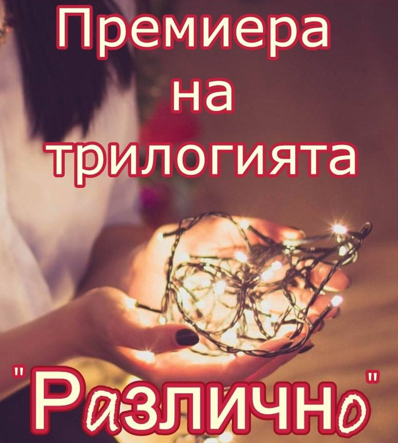 image 6120